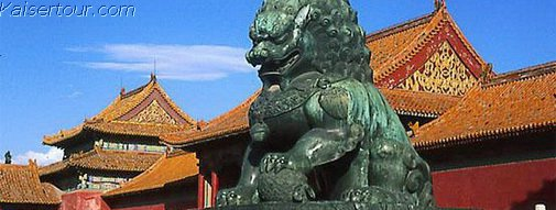 Kaisertour: China travel specialist